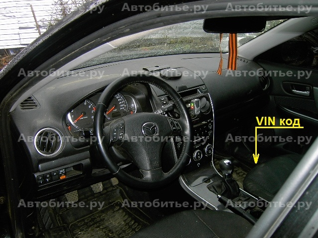 vin код автомобиля mazda 6 европеец